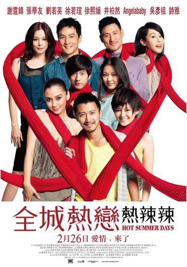 """2010上映电影中十大""""恶心""""植入广告"""