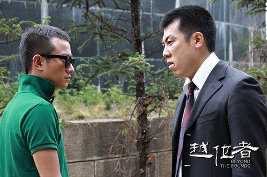 《越位者》16日公映 贺岁档黑金犯罪传递正能量