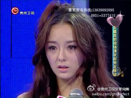 徐琳非常完美芷萱素颜照非常完美芷萱生活照非常完美