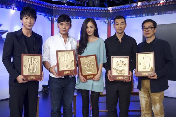《大武当》主创(左起):杜宇航、樊少皇、杨幂、赵文卓、梁柏坚