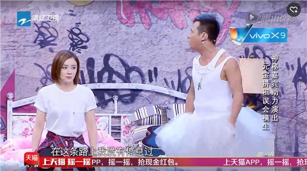 宋小宝穿芭蕾服谈梦想 竟然毫无违和感