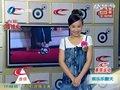 视频:巩俐重剧本轻片酬 大赞旧爱张艺谋