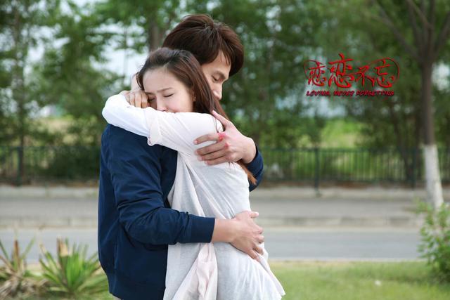 《恋恋不忘》今晚收官 言承旭佟丽娅终获幸福