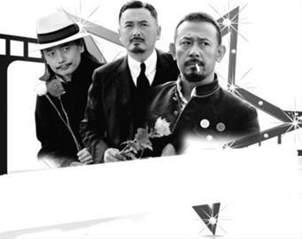 《让子弹飞》零点首映人气高 上海影迷踏雪而来