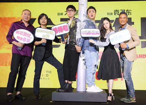大鹏《缝纫机乐队》杀青 奔上海继续电影梦