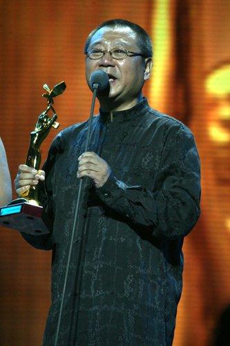 金鹰艺术节颁奖晚会 范伟获观众最喜爱男演员