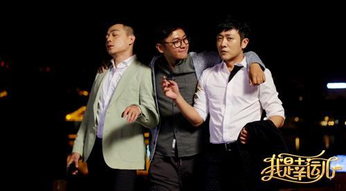 对焦两性话题 《我是幸运儿》深圳节引热议