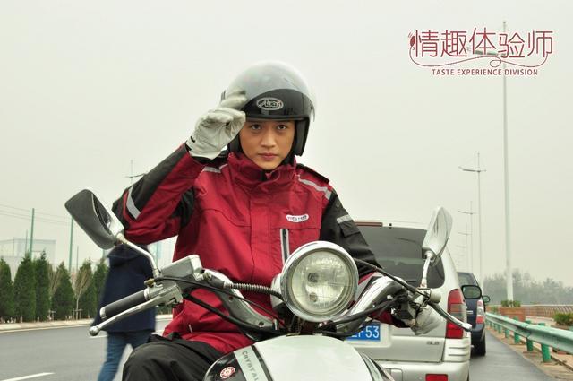 《情趣快递师》热映最帅体验小哥受追捧图情趣斗图片
