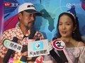 视频:孙海英现场打岔吕丽萍 夫妻相处有独特方式