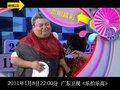 视频:《乐拍乐高》全新改版 音乐游戏玩不停