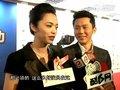 视频:孙红雷称葛优是华人演员之最