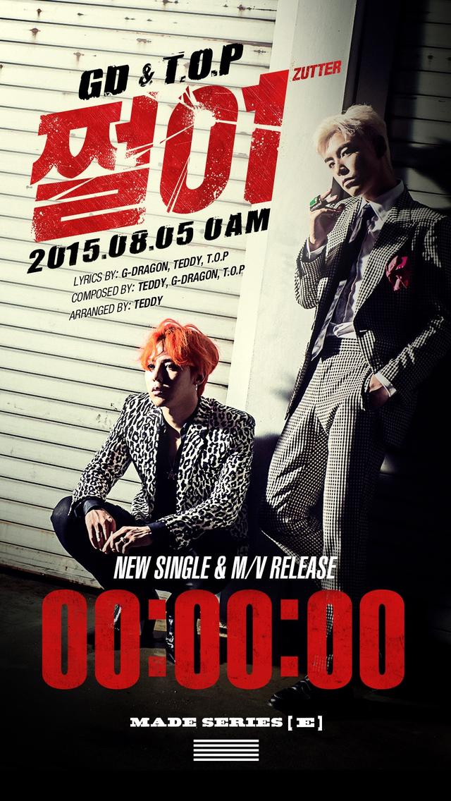 BIGBANG新专辑《E》即将公开 海报曝光引人关注