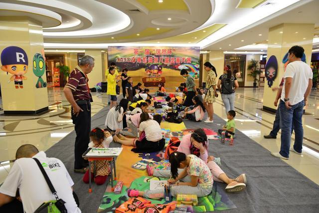 《洛克王国4》举办电影海报儿童绘画大赛图片