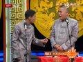 视频:贾旭明张康相声《任我行》