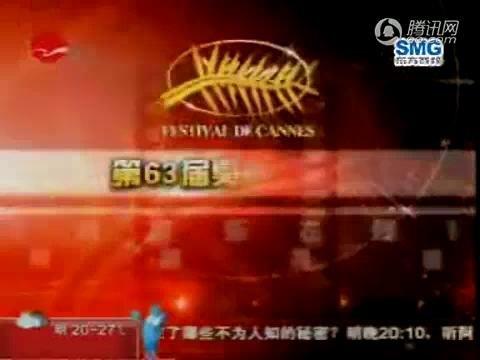 视频:姜文500万包机赴戛纳 曝《让子弹飞》预告
