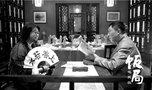 尚敬谈《饭局》台词质疑:范伟角色非调侃于丹