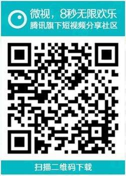 郭涛入驻微视庆石头生日 刘谦展示全新近景魔术