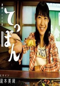 NHK电视台恢复早间剧大河剧 3月19日正式播出