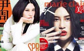 尚雯婕如今成为了时尚杂志的常客