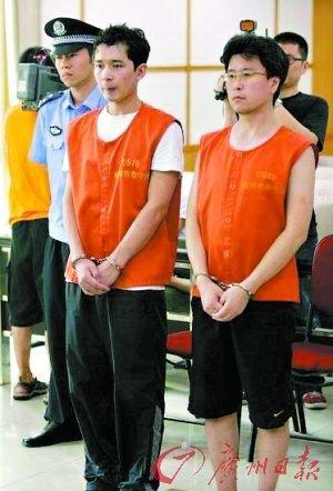 阿穆隆一审判决 自首积极赔偿获法院从轻处罚