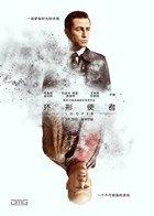 《环形使者》中文版海报
