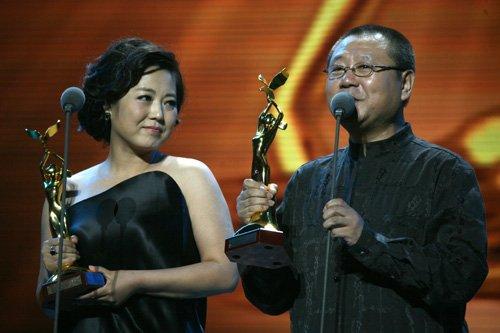金鹰艺术节颁奖晚会 王茜华获观众最喜爱女演员