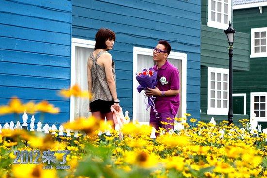 电影《2012来了》跨年上映 末日之前关注环保