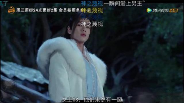 揭秘《九州天空城》幕后:导演变成少女心