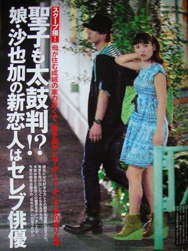 返公寓(图来自日本新华侨报网)-神田沙也加被曝拍拖 携男友甜蜜图片