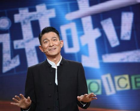 广电总局表彰2013年广播电视创新创优栏目