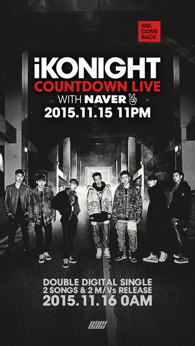 iKON公布直播预告 与粉丝共享新歌发布瞬间