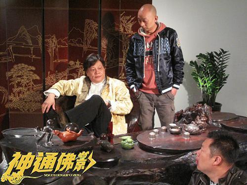 《神通佛影》将映 上演寺庙版《疯狂的石头》
