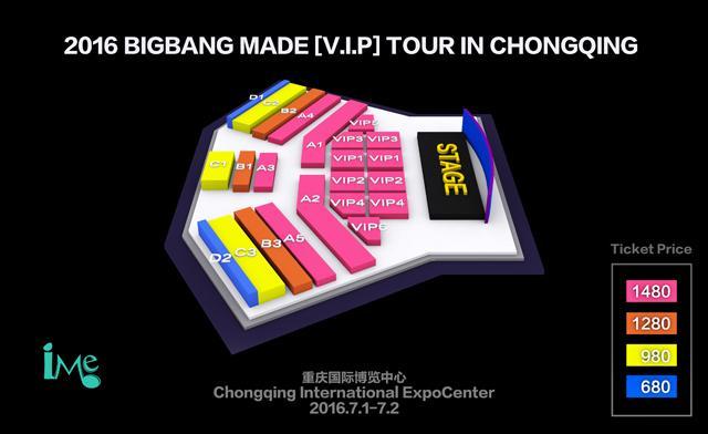 BIGBANG重庆演唱会火辣来袭 门票6.8开售座位图曝光