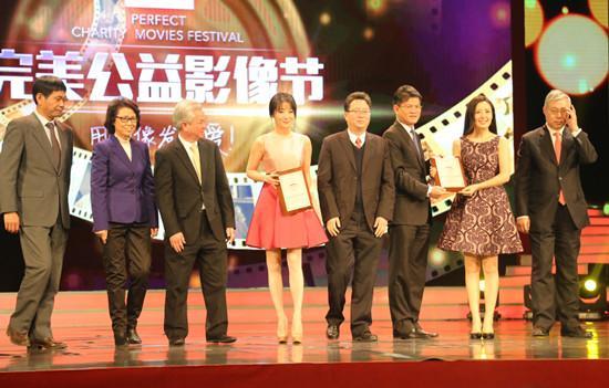陈紫函出席公益影像节 深夜发文向公益人士学习