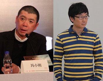 冯小刚《一九四二》与陆川《王的盛宴》今上映