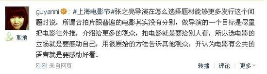 张之亮出席产业论坛 称选电影的原则是感动自己