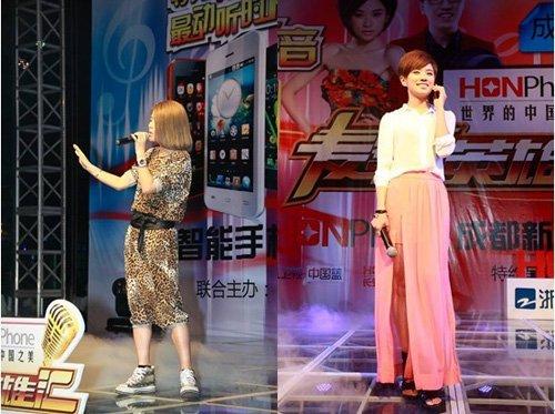 2012年5月18日,长虹智能手机honphone携手浙江卫视中国蓝,高清图片