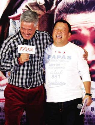 曾志伟:赵本山是大师级人物 值得大家尊重