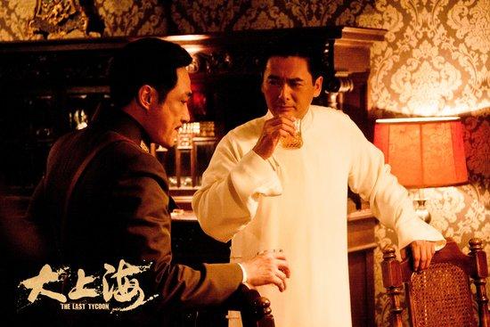 《大上海》今日18时上映 八场大戏引爆黑帮传奇