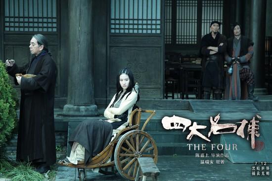 """《四大名捕》票房破1.5亿 刘亦菲成""""票房女"""""""