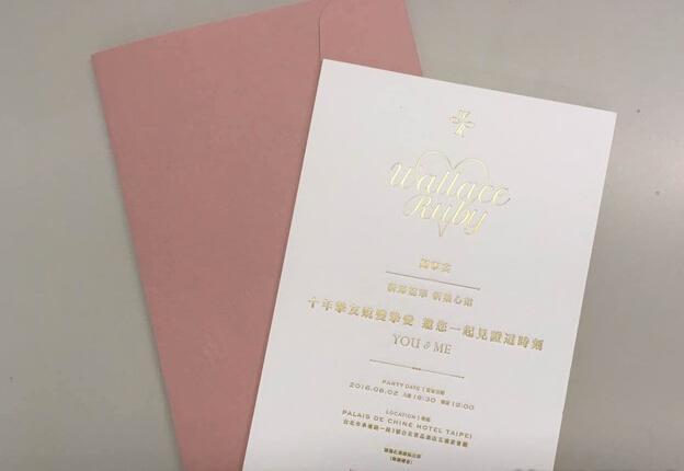 霍心婚礼将办巴厘岛、台北两场 后者8月2日举行