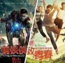 中国电影仍病得不轻