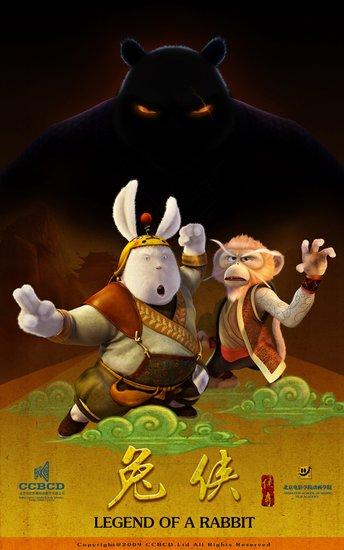 资料:国产3D动画大片《兔侠传奇》——獠牙
