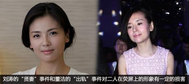 女演员遇中年危机怎么破:拉不下脸的要学闫妮