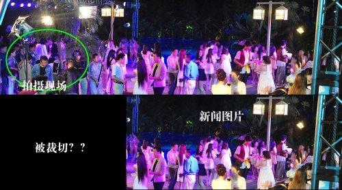 京城土豪美女聚会被网友误读