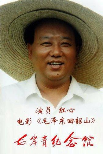 """《开国》""""主席""""寻角难 毛新宇力荐红心出演"""