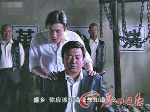 《金陵十三钗》演员侵吞百万被抓 系宜昌业务员