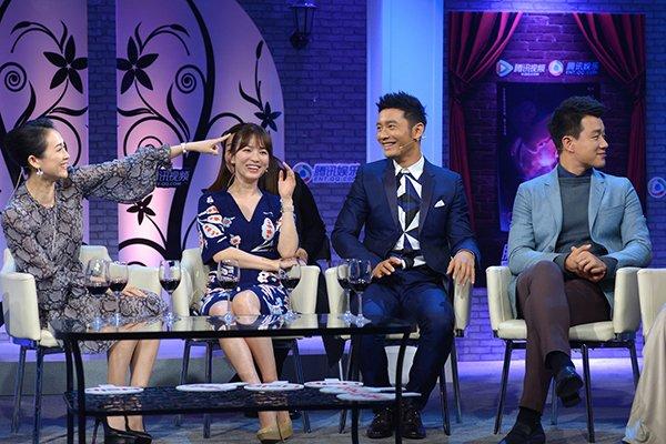 章子怡、黄晓明、宋慧乔、佟大为做客《太平轮》腾讯首映礼