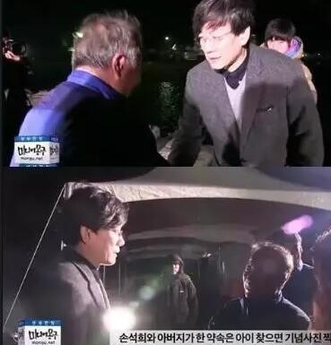 手撕总统挖新闻界刘在石,这电视台为啥这么牛