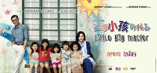 2015香港电影综述:不过是场中年危机